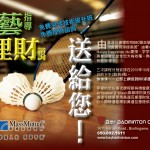 MMFG_Card_chinese