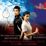 2011 KTSF/XFINITY Badminton Tournament- October 15, 2011- DRAWS
